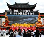 CHINA HARVEST FESTIVAL CELEBRATION