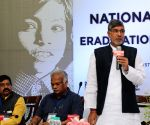 Kailash Satyarthi's press conference