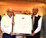Assam Valley Literary Award 2013