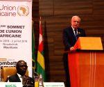 MAURITANIA NOUAKCHOTT AFRICAN UNION SUMMIT
