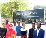 Now, Sonu Sood Department of Arts and Humanities in Andhra institute