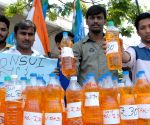 NSUI demonstration against hike in petrol prices