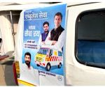NSUI launches free ambulance service for Covid patients in Delhi