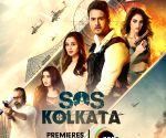 Nusrat Jahan, Yash Dasgupta's film 'SOS Kolkata' out on Oct 1
