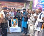 Free Photo: Workers of Bundeli Samaj pay tributes to Lal Bahadur Shastri