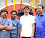Opening ceremony of Telugu movie Kurra Thoofan