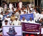Opposition legislators demonstration
