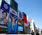 Security beefed up ahead of G20 summit in Japan