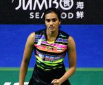 BWF Tour Finals: Sindhu logs consolation win, beats Bingjiao