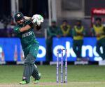 :Dubai: Pakistan cricket captain Babar Azam play during the Cricket Twenty20 World Cup match between India and Pakistan in Dubai.