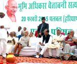 Anna Hazare's rally