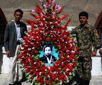 AFGHANISTAN-PANJSHIR-15TH ANNIVERSARY OF MASSOUD'S DEATH