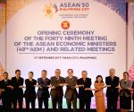 PHILIPPINES-PASAY CITY-ASEAN ECONOMIC MINISTERS-OPENING CEREMONY