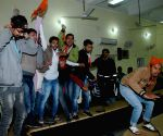 ABVP demonstration at BSEB