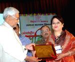 Bihar CM inaugurates International Women's Day programme