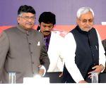 President inaugurates Centenary Year Celebration of Patna High Court
