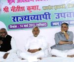 Nitish Kumar goes on hunger strike against the land acquisition bill