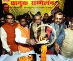 BJP  programme in Patna