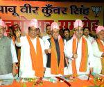 BJP leaders pay tribute to Veer Kunwar Singh