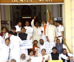 BJP legislators' demonstration