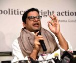 Trinamool comes out in open defence of Prashant Kishor (Ld)