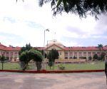 File Photos: Patna High Court