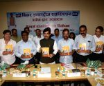 Industries Minister Syed Shahnawaz Hussain launched the Industry Directory at BIA in Patna
