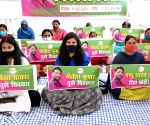 Jan ADhikar Party workers stage protest Dhikkar Diwas against party president Pappu Yadav's arresting in Patna.