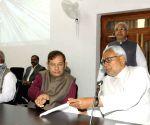 Party worker meeting - Sharad Yadav, Nitish Kumar