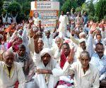Sampurna Kranti Manch demonstration