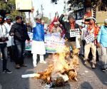 Patna Municipal Corporation employees protest