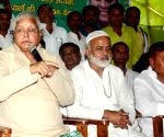 Lalu Prasad Yadav's press conference