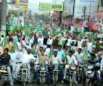RJD demonstration against land acquisition bill