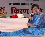 Kiran Bedi during a career seminar