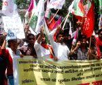 Students' demonstration against Patna University VC