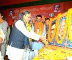 BJP programme