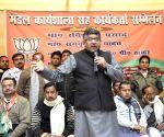 Ravi Shankar Prasad during a BJP programme