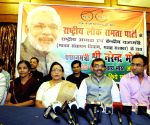 Upendra Kushwaha participates in Clean India Campaign