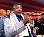 Ravi Shankar Prasad, R.K. Sinha supporters clash