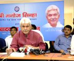 Manoj Sinha's press conference