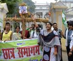 Patna University students' demonstration