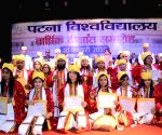 Patna University convocation ceremony