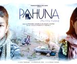 First look of Priyanka's Sikkimese production unveiled at Cannes ()