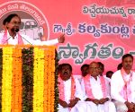 KCR at TRS meeting