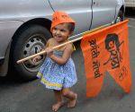 Maratha demonstration