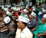 Tara Gandhi Bhattacharjee inaugurates Women Helpline 'ChuppiTodo'
