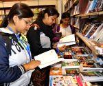 Patna Book Fair 2017