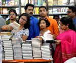 43rd Kolkata International Book Fair