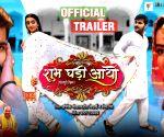 Free Photo: People like Kallu, Akshara Jodi's 'Shubh Clock Aayo' trailer.