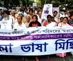 Rally in memory of  language martyrs of Silchar